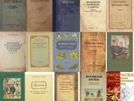 общая биология 10-11 класс полянский скачать pdf
