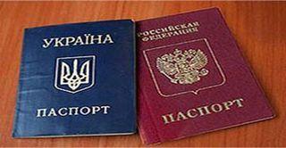 гражданство украины для ребенка цели задачи