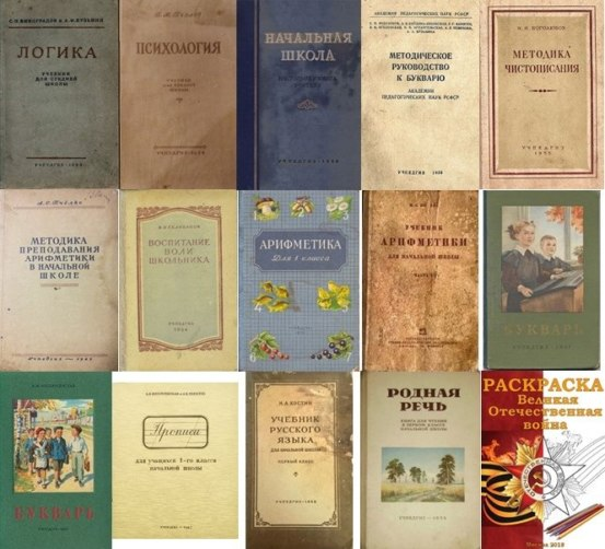 Электронные учебники для школы: где скачать?!